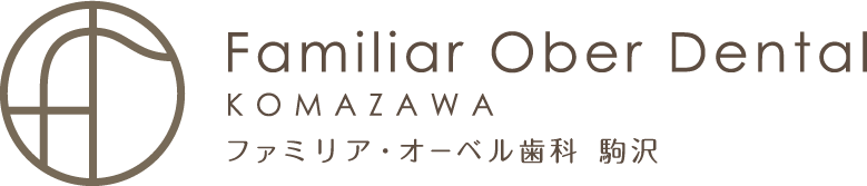 ファリミア・オーベル歯科駒沢